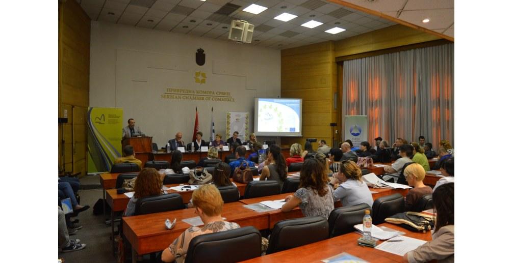Konferencija ŽIVOTNA SREDINA KA EVROPI ENE15 – ENV.NET