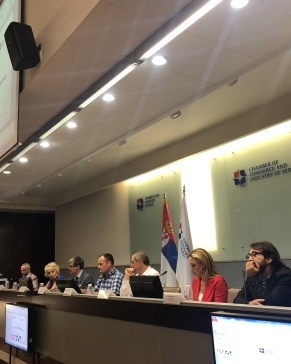"""Održana konferencija """"Izazovi digitalne ekonomije - Savremena rešenja za borbu protiv piraterije"""""""