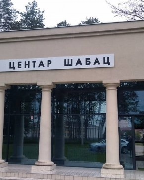 """Održane radionice u Šapcu u sklopu projekta """"Danas mladi, sutra lideri"""""""