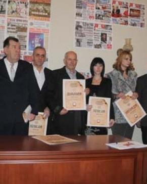 Dan novinara na Cetinju